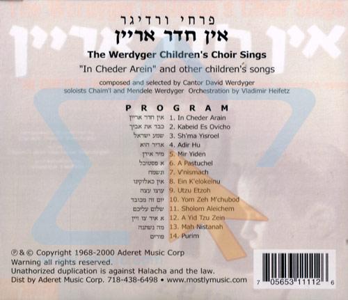 In Cheder Arein by Cantor David Werdyger