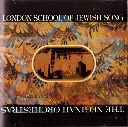 London School of Jewish Song by The London Boys Choir