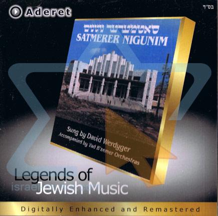 Satmerer Nigunim by Cantor David Werdyger