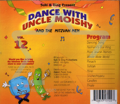 Uncle Moishy and the Mitzvah Men Vol. 12 - Dance With Uncle Moishy by Uncle Moishy