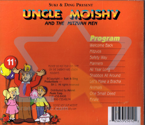 Uncle Moishy and the Mitzvah Men Vol. 11 Par Uncle Moishy