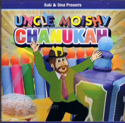 Chanukah by Uncle Moishy