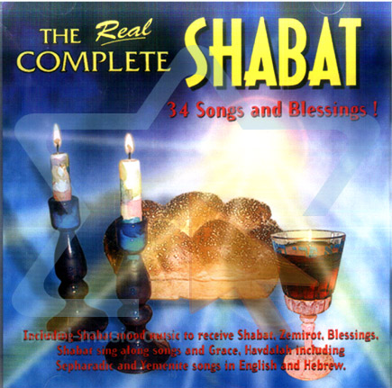 The Real Complete Shabat by David and the High Spirit