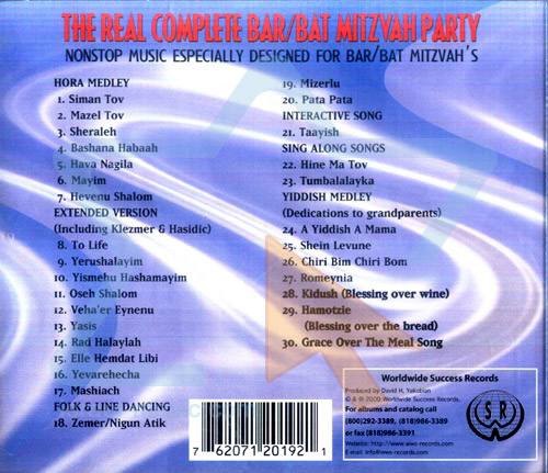 The Real Complete Bar / Bat Mitzvah Party by David and the High Spirit