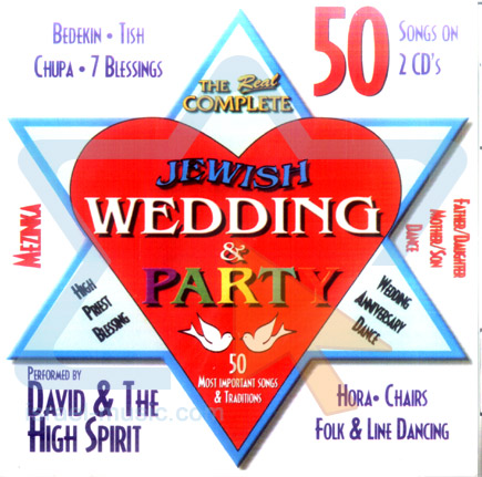 The Real Complete Jewish Wedding & Party by David and the High Spirit