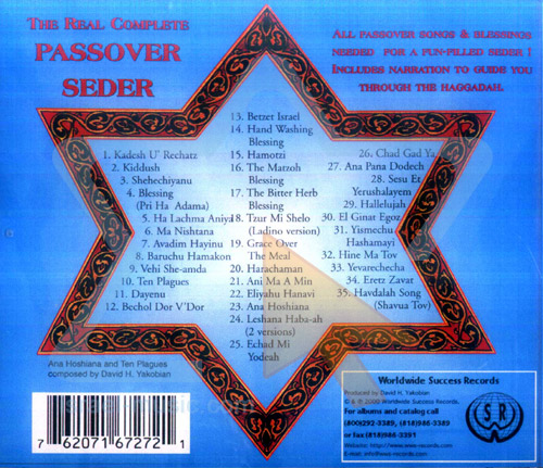 The Real Complete Passover Seder by David and the High Spirit