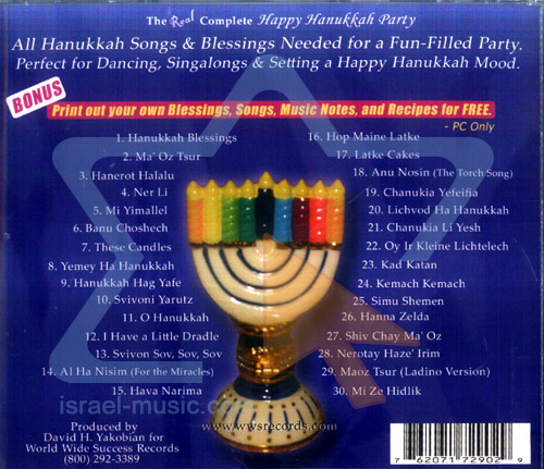 Happy Hanukkah Party by David and the High Spirit