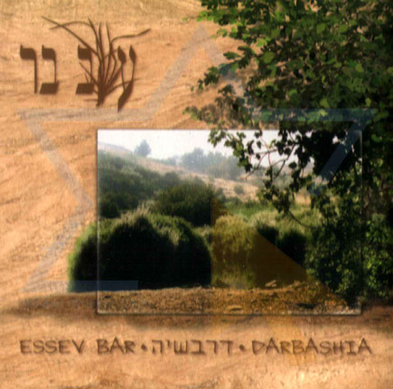 Darbashia by Essev Bar