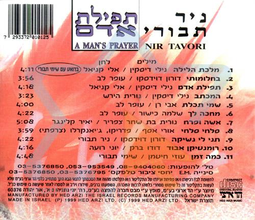 A Man's Prayer by Nir Tavori