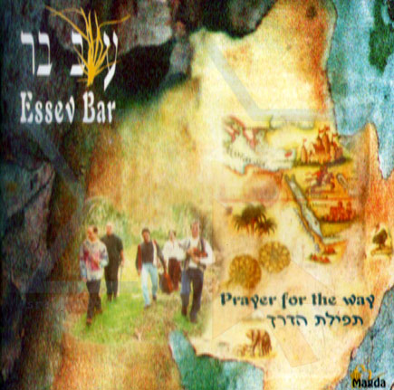 Prayer for the Way Por Essev Bar