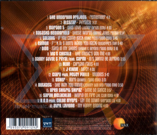 Maximum Dance 2005 by Various