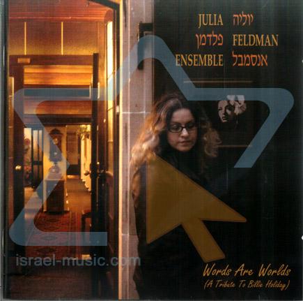 Words Are Worlds by Julia Feldman Ensemble