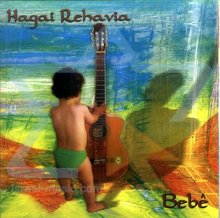 Bebe by Hagai Rehavia