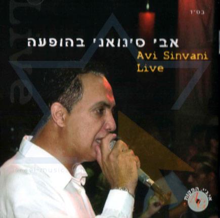 Live by Avi Sinvani
