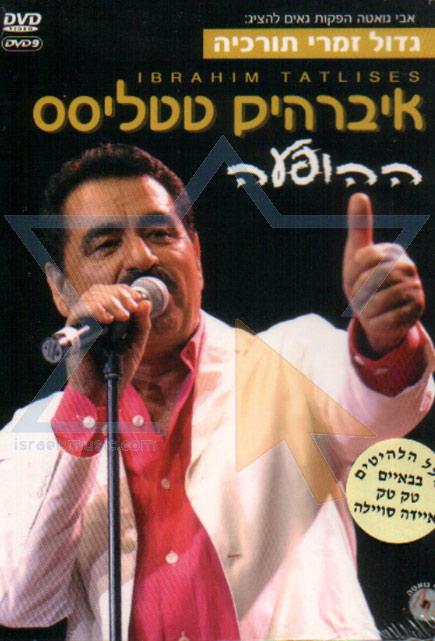 The Concert Por Ibrahim Tatlises