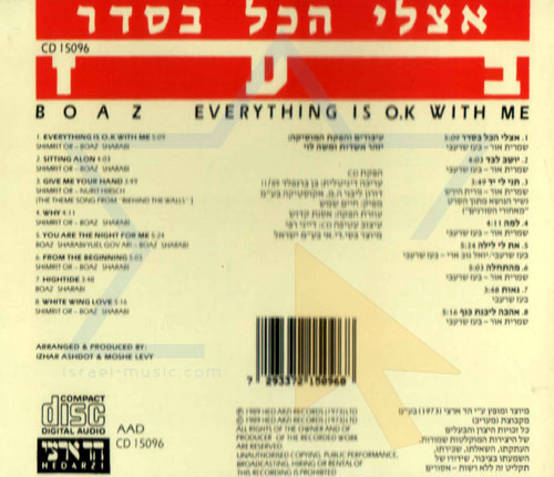 Everything is O.K with Me by Boaz Sharabi