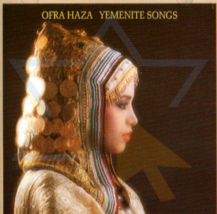 Yemenite Songs Por Ofra Haza