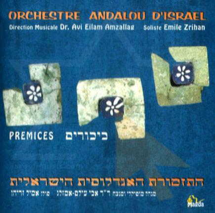 Premices Di The Israeli Andalus Orchestra