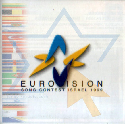 Eurovision Song Contest Israel 1999 - Various