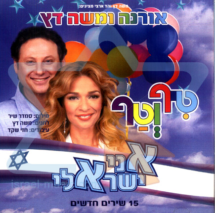 Tif and Taf - I Am from Israel Por Orna and Moshe Datz