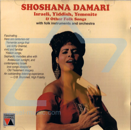 Israeli, Yiddish, Yemenite & Other Folk Songs - Shoshana Damari