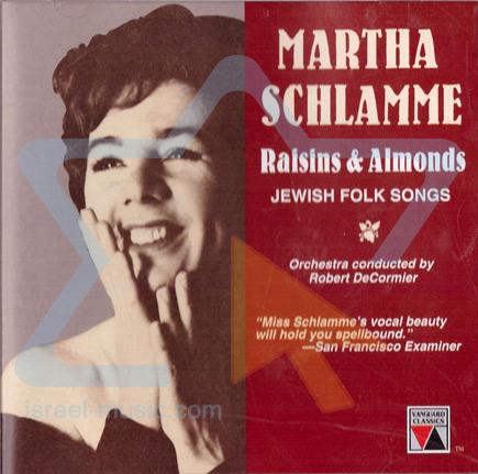Raisins & Almonds by Martha Schlamme