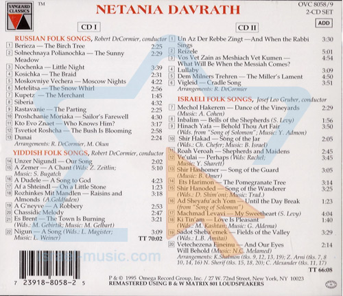 Russian, Israeli and Yiddish Folk Songs by Netania Davrath