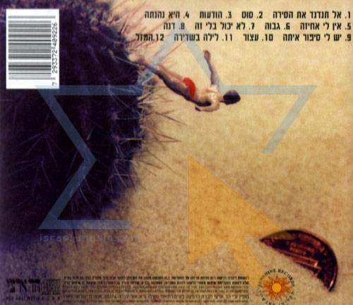 Horse by Yahelli Sobol