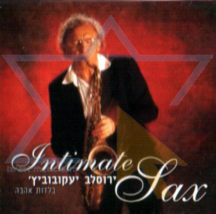 Intimate Sax by Jaroslav Jakubovic
