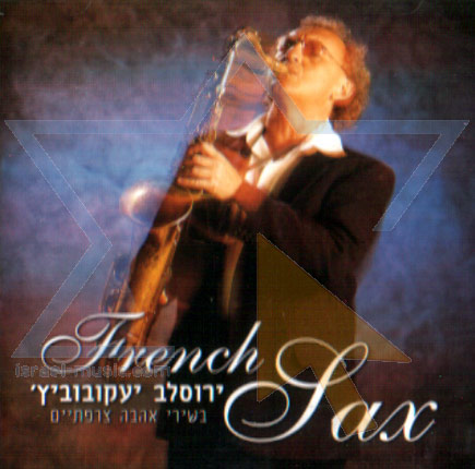 French Sax by Jaroslav Jakubovic