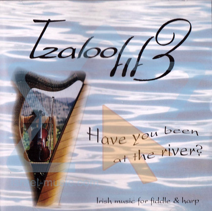 Have You Been at the River? by Tzalool