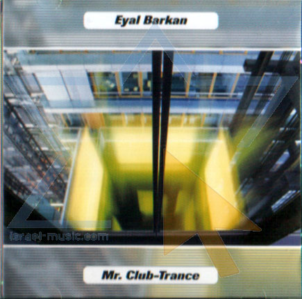 Mr. Club-Trance by Eyal Barkan