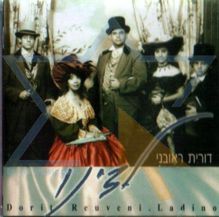 Ladino by Dorit Reuveni