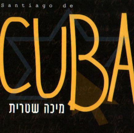 Santiago de Cuba by Micha Shitrit