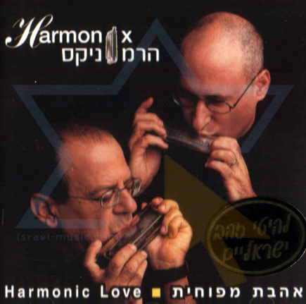 Harmonic Love by Harmonix