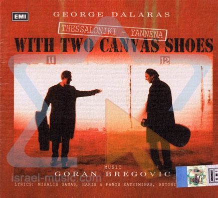 Thessaloniki – Yannena with Two Canvas Shoes by Yorgos Dalaras