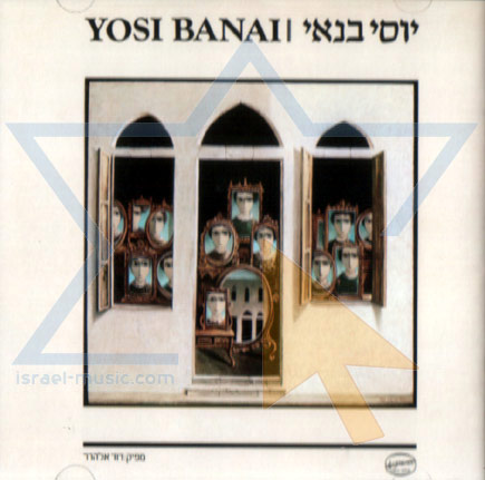 Drunk, But Not on Wine by Yossi Banai