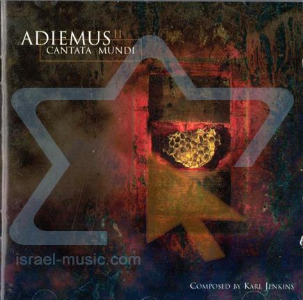 Adiemus 2: Cantata Mundi के द्वारा Adiemus