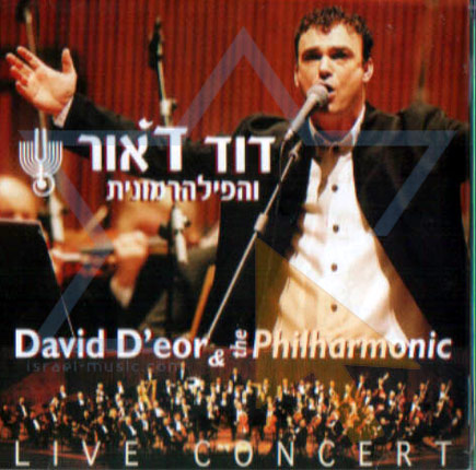 David D'or and the Philharmonic - David D'eor