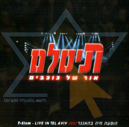 Live in Tel Aviv 2003 by T-Slam