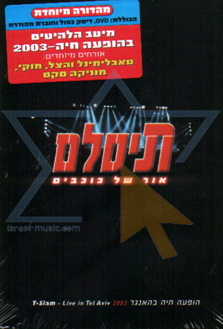 Live in Tel Aviv 2003 - Special Edition by T-Slam