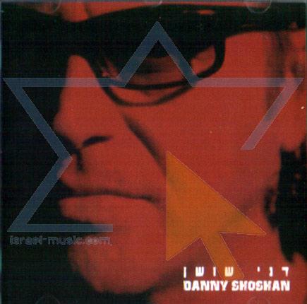 Danny Shoshan by Danny Shoshan