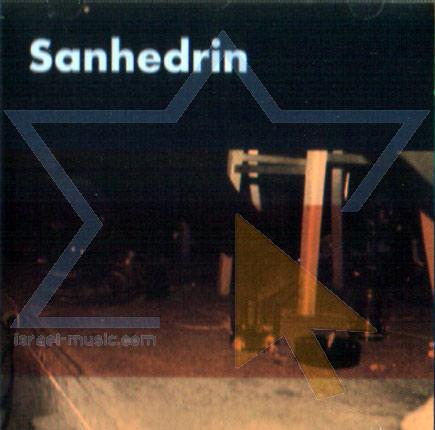 Sanhedrin by Sanhedrin