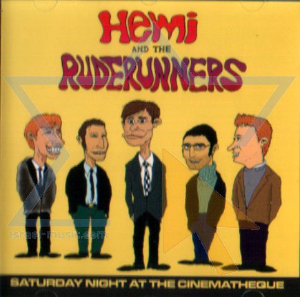 Hemi and the Ruderunners by Hemmi Rodner