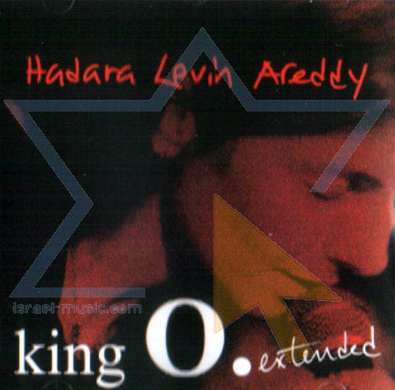 King O. - Extended by Hadara Levin Areddy