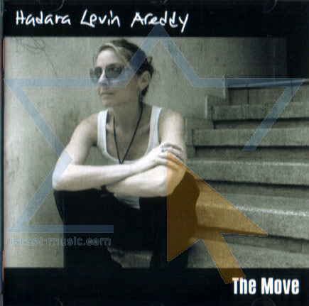 The Move by Hadara Levin Areddy