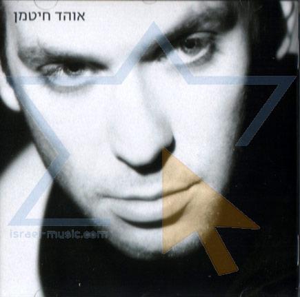 Ohad Chitman by Ohad Chitman