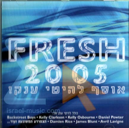 Fresh 2005 - Hits Collection by Various