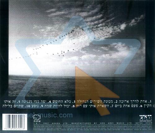 The Big Songs Machine by Hemmi Rodner
