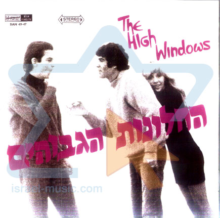 The High Windows - New Edition by The High Windows